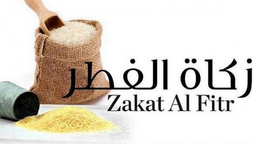 Zakah and Nisab [1] | dawahnigeria Articles