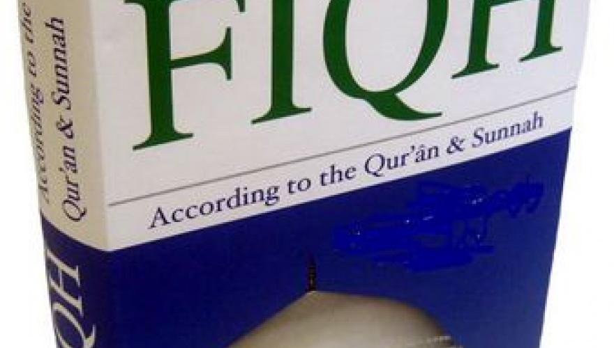 Foundation of Knowledge: AL-MUBAYYAN | dawahnigeria Articles