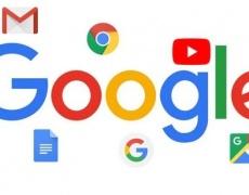 Google for deen