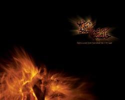 Qaari Usman Birini Kebbi (Quran Recitation) | dawahnigeria com DAWAHCAST